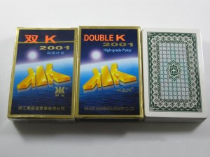 万盛达双k2001密码扑克识别方法图解