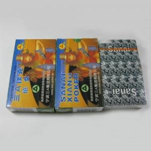 9729三A密码扑克的识别方法 说明书 图解 三A密码扑克 图4