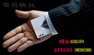 滑袖很简单,爱奇牌具请大家珍惜生命,远离玩牌 牌技 图2