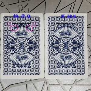 如何辨别记号扑克牌|记号扑克牌图片大全 密码扑克 图6