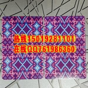 2012图像款,姚记983密码扑克牌的识别方法 图解文字说明书