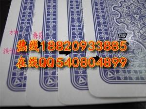 密码扑克牌有多少种,怎么辨认密码扑克 密码扑克 图4