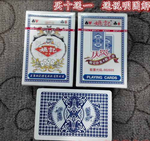 如何在扑克牌上做记号|记号扑克牌的辨别方法 看牌隐形眼镜 图2