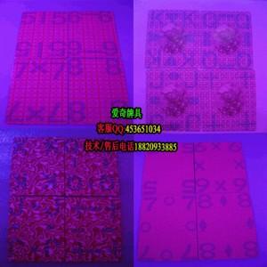 四角小字记号扑克 记号扑克 图2