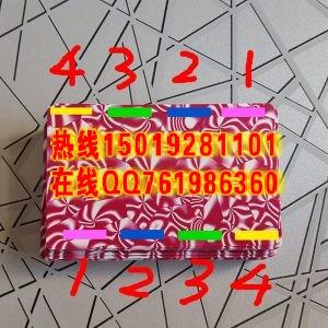 打色扫描牌【全网首发】