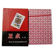 5645正点密码扑克的识别方法 说明书 图解