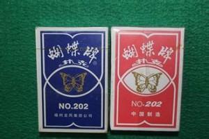 202蝴蝶密码扑克怎么看?202蝴蝶密码扑克识别方法
