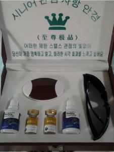 玩炸金花扑克游戏专业看牌的白光隐形眼镜