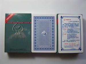 钓鱼密码扑克8068精品版识别方法附图解