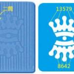 皇冠密码麻将 密码麻将