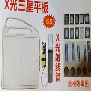 x光三星平板/X光射线管/背光x光机