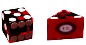麻将骰子打点技巧