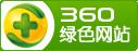 经360安全检测-暗7稳赢网系安全网站