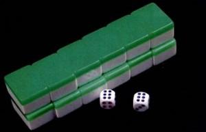 怎么打麻将才会赢? 牌技 图2