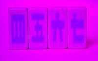 使用记号麻将的作用 看牌隐形眼镜 图2