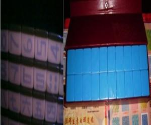 蓝光一对一麻将-最新牌具 一对一牌具 图2