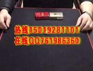 烟盒换骰子/色子道具