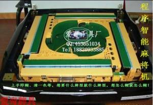 打麻将重要的是牌运
