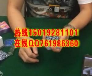 扑克知牌仪之迷你跟踪二代镜头 扑克知牌仪 图2