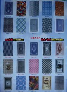 记号扑克型号大全 记号扑克 图10