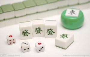 怎么识破玩麻将的千手 牌技 图2